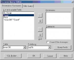 """Delphi. Окно редактора """"Decision Query Editor"""" после выбора базы данных и таблицы"""