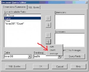 Delphi. Добавление агрегатных функций в таблицу базы данных