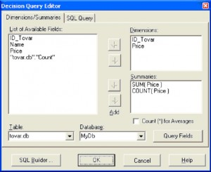 Delphi. Окно редактора Decision Query Editor