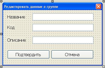 01_02_00_006_01r