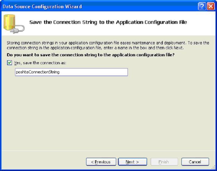Visual Studio рядок підключення до бази даних
