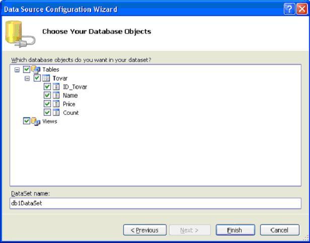 Visual Studio выбор объектов базы данных