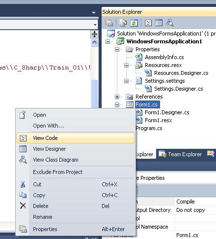 Visual Studio команда View Code