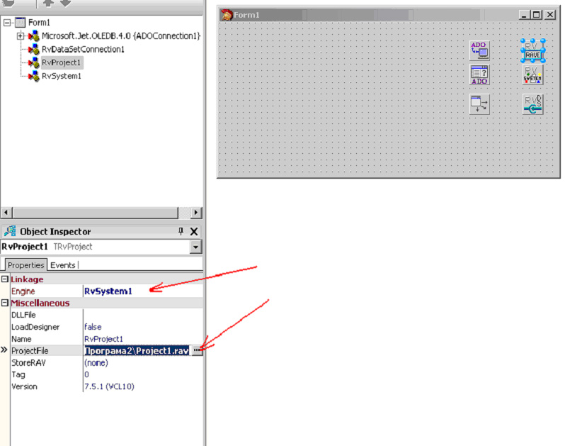 C++ Builder свойство Engine RvProject1
