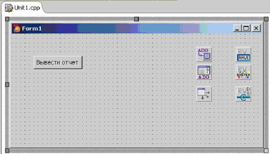 C++ Builder форма рисунок