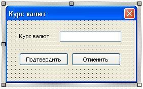 01_02_00_005_39r
