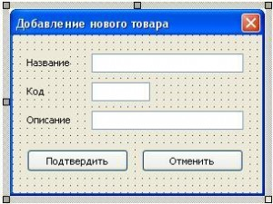 01_02_00_005_42r