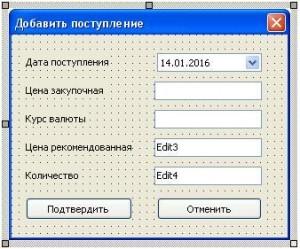 01_02_00_005_44r