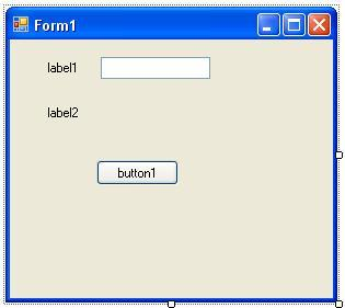 C# Windows Forms Application форма рисунок