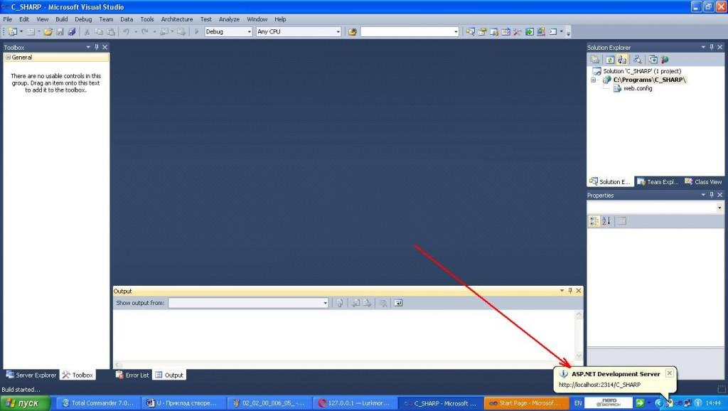 Visual Studio локальный сервер выполнение приложения