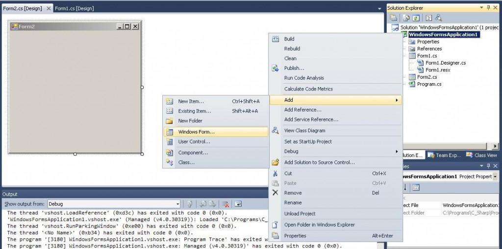 Visual Studio C# Додавання нової форми Solution Explorer