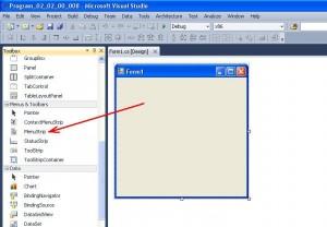 C# Windows Forms Елемент управління MenuStrip