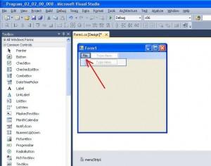 C# Windows Forms Створення підменю File