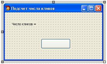 05_01_00_006_05r