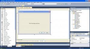C++. Шаблон MFC Application. Форма приложения после создания Dialog Based Application