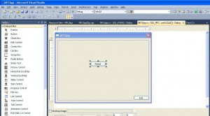 Visual C++. Шаблон MFC Application. Главное окно приложения