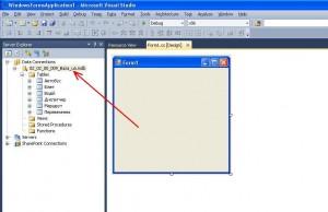 C# Windows Forms Результат підключення база даних
