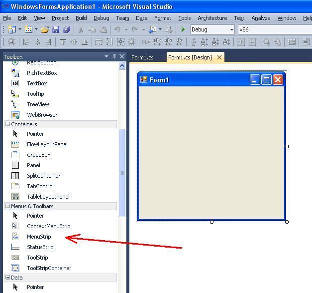 MS Visual Studio элемент управления MenuStrip