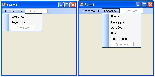 MS Visual Studio C# Розробка меню