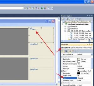 C# Windows Forms Властивість Text об'єкту groupBox1