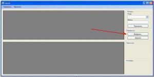 MS Visual Studio Разработка элементов управления