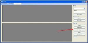C# Windows Forms Елементи управління