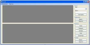 C# Windows Forms Форма додатку