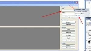C# Windows Forms меню формування списку comboBox1