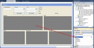 C# Windows Forms Подія CellEnter елементу управління dataGridView1
