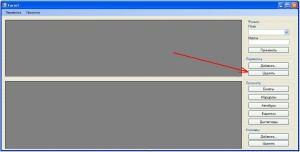 """MS Visual Studio Кнопка """"Удалить"""" основная форма"""