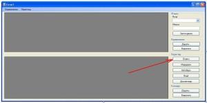 C# Windows Forms команда перегляду списку