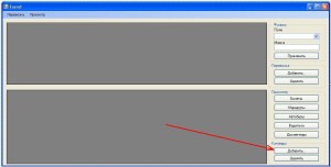 """приложение Windows Forms Кнопка """"Добавить..."""" главной формы"""
