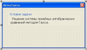 05_01_00_011_07r