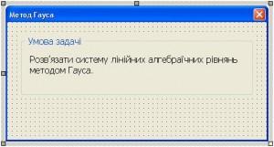 05_01_00_011_07u