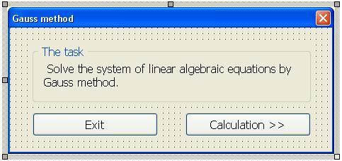 C++ Builder  Development of a program to deal sistemі