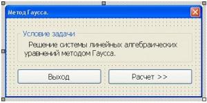 05_01_00_011_09r