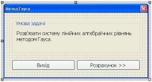 05_01_00_011_09u
