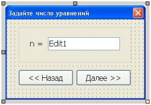 05_01_00_011_12r
