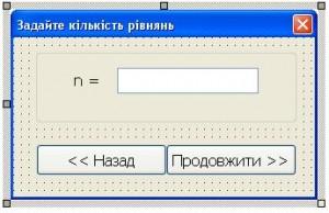 05_01_00_011_12u