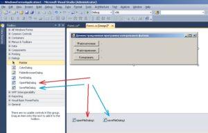 C#. Windows Forms. Элементы управления OpenFileDialog и SaveFileDialog