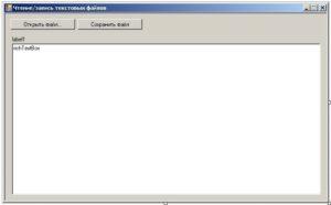 C# Windows Forms Форма приложения