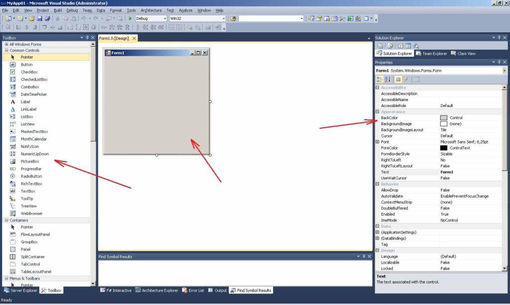 MS Visual Studio. Шаблон Windows Forms. Основные элементы окна приложения