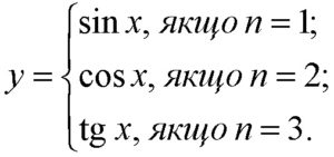 01_02_02_01_07_formula_u