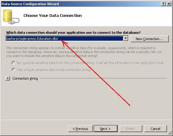 MS SQL Server з'єднання даних база даних