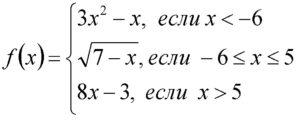 formula_02r