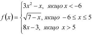 formula_02u