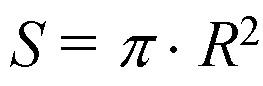 Площадь окружности Формула