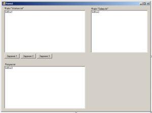 C#. Приложение типа Windows Forms. Форма после настройки элементов управления