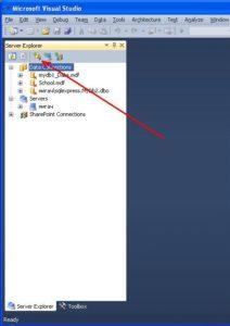 Visual Studio команда Server Explorer