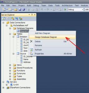 Visual Studio команда отношение таблица